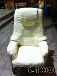 เก้าอี้โซฟา Big ขาC