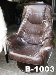 เก้าอี้โซฟา Big ขากลม  B-1003