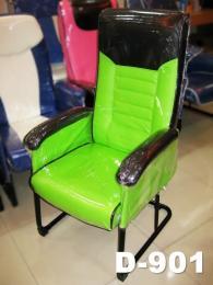 เก้าอี้โซฟาร้านอินเตอร์เน็ต ขาC D901