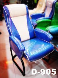 เก้าอี้โซฟาร้านอินเตอร์เน็ท ขาC  D-905