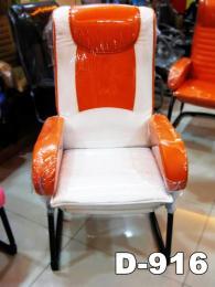 เก้าอี้โซฟาร้านเน็ต ขาC  D-916