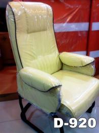 เก้าอี้ร้านอินเตอร์เน็ต ขาC  D-920