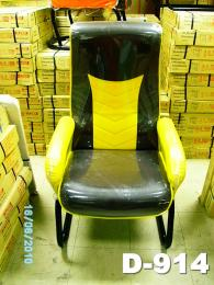 เก้าอี้โซฟาร้านเกมส์ขาC  D-914