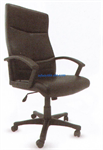 เก้าอี้ผู้บริหารระดับสูง รุ่น LONDON-02