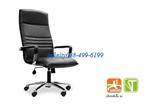เก้าอี้ผู้บริหาร รุ่น CR 4 /AC