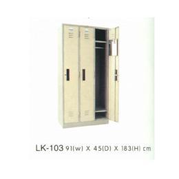 ตู้เหล็ก ตู้ล็อกเกอร์3ประตู รุ่น LK-103