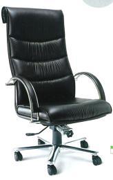 เก้าอี้สำนักงาน PKI-1-10