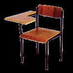 เก้าอี้เลคเชอร์