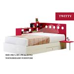เตียง TWITTY