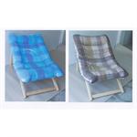เก้าอี้นอน เบาะเล็ก ผ้าทอ