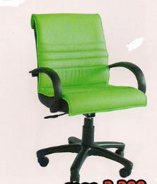 เก้าอี้ทำงาน รุ่น MKS 41