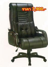 เก้าอี้ผู้จัดการรุ่น MKS 01