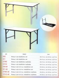 โต๊ะประชุมหน้าขาว