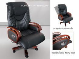 เก้าอี้สำนักงาน รุ่น Coral
