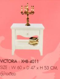 โต๊ะข้างเตียงสีขาวพร้อมลิ้นชัก รุ่น Victoria