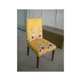 เก้าอี้ HARMONIC
