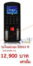 ระบบควบคุมประตู Access control system hip CI809