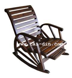 เก้าอี้โยกใหญ่