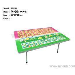 โต๊ะญี่ปุ่น KO1100