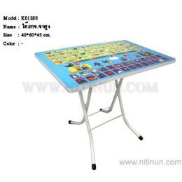 โต๊ะญี่ปุ่น KO1200