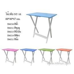 โต๊ะพับ TO4210