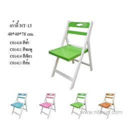 เก้าอี้ CO1410