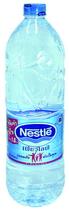 น้ำดื่ม เพียวไลท์ 600 มล.