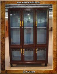 ตู้ชั้นวางของ 3 บาน ก58xส70xล19