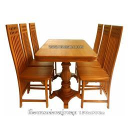 โต๊ะอาหารไม้สัก ขาหลุยเก้าอี้หัวสูง_014