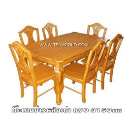 โต๊ะทานข้าวไม้สัก_011