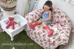 เก้าอี้โซฟาอาร์มแชร์ AA1-231
