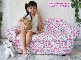 เก้าอี้โซฟาเด็ก AK2-281
