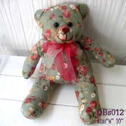 ตุ๊กตาหมี ผ้าคอตตอน dbs012