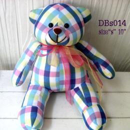 ตุ๊กตาหมี ผ้าคอตตอน dbs014