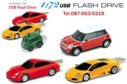 แฟลชไดร์ฟ รถยนต์ย่อส่วนยี่ห้อAutodrive ความจุ 4 Gb