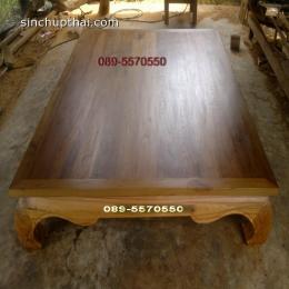 เตียงไม้สักเก่าขาคู้ 3.5 ฟุต