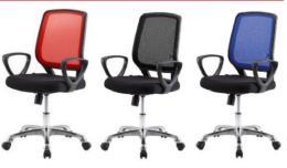 เก้าอี้สำนักงาน CT-1001