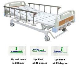 เตียงผู้ป่วยไฟฟ้า 3 ไก (ราวอะลูมิเนียม)