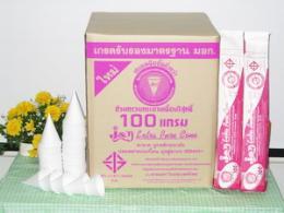 ถ้วยกระดาษกรวยแหลม ยี่ห้อ J&Y EXTRA PURE CONE  สีชมพู
