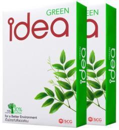 กระดาษถ่ายเอกสาร idea GREEN