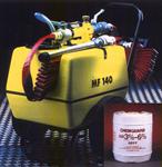 เครื่องฉีดโฟม (Mobile Foam)