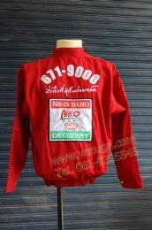 เสื้อแจ็คเก็ต ปักด้านหลังขนาดใหญ่ jacket169