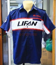 เสื้อฟอร์มพนักงาน ออกแบบพิเศษ uniform188