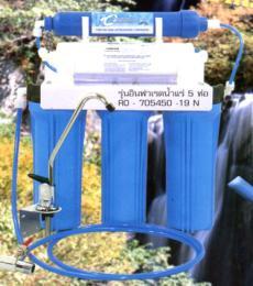 เครื่องกรองน้ำ RO-705450-19N