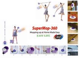 ม็อบมหัศจรรย์ M-360
