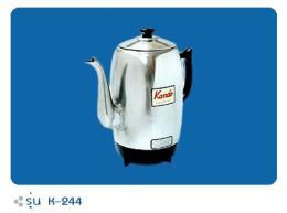กาต้มน้ำไฟฟ้า รุ่น K-244
