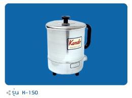 กาต้มน้ำไฟฟ้า รุ่น K-150