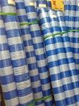 ผ้าม้วน ผ้าเต้น ผ้าบลูชีท ผ้าฟาง