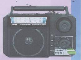 วิทยุ MS-884 RADIO