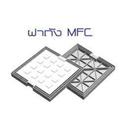 ฝาถัง 6101-DOS-MFC